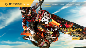motocross.in.ua